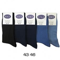 100% Katoenen Heren Sokken 5 Paar Donkere Tinten 43-46
