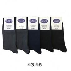 100% Katoenen Heren Sokken 5 Paar Zwart, Blauw, Grijs 43-46