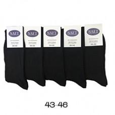 100% Katoenen Heren Sokken 5 Paar Zwart 43-46