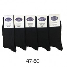 100% Katoenen Heren Sokken 5 Paar Zwart 47-50