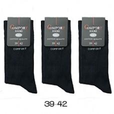 Comfort Sokken Set Van 3 Paar Sokken Zonder Knellende Boord Zwart Maat 39-42