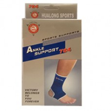 Enkel Bandage - Art.No: 2E4381